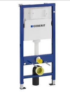 Geberit Duofix Basic Wand-WC-Element