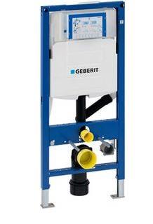 Geberit Duofix Wand-WC-Element, 112 cm mit UP-Spk. UP320 für Umluft