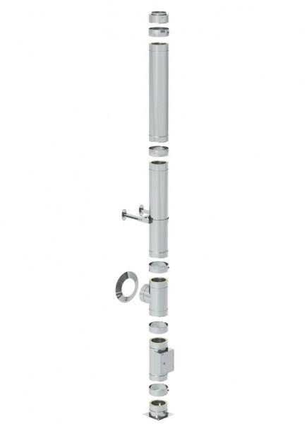 DW 150 7,1 Meter Schornsteinpaket für Bodenmontage - doppelwandig