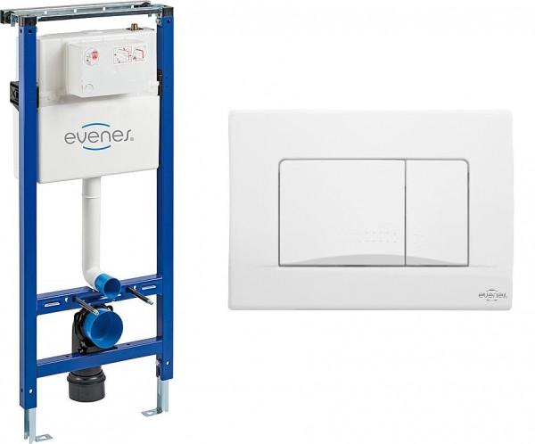 Wc-Element Plus, 1150mm inkl. Betätigungsplatte gratis!